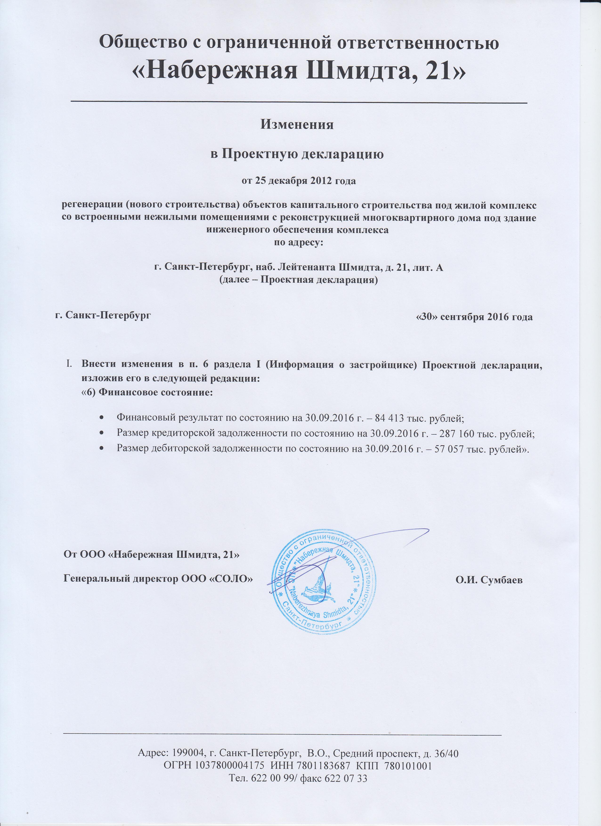 Апостиль в Узбекистане, легализация в Узбекистане apostille